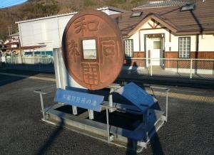 190127_聖神社5