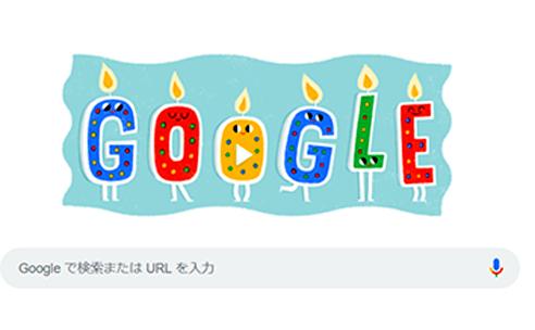 google 20181106