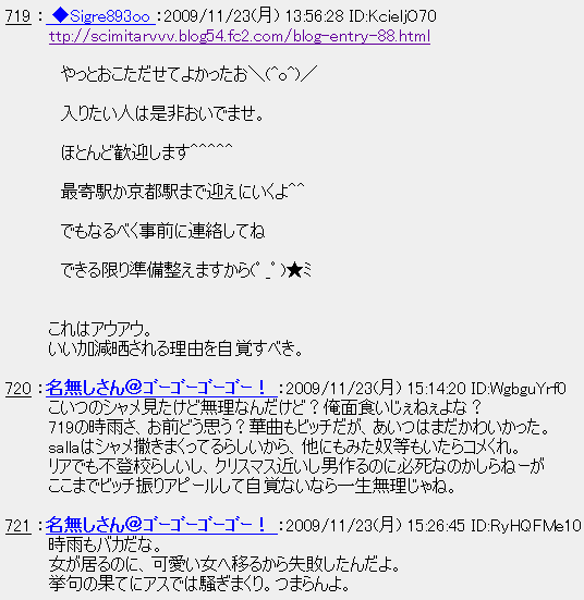 2ch3.png