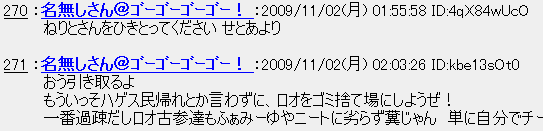 2ch7.png