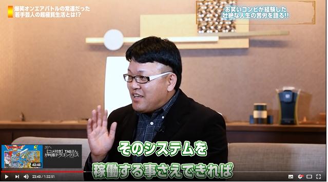幸せ家族プロジェクト太田賢二2