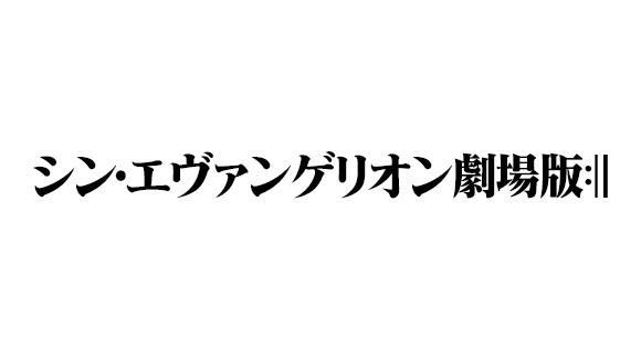 sin_eva_2019_01_eth_054.jpg