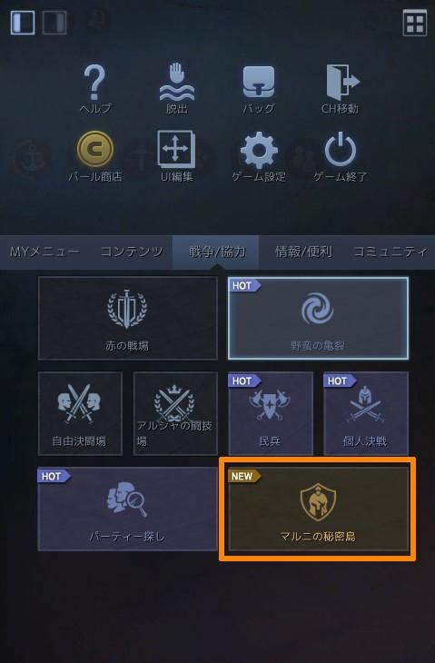 kuro0116_2.jpg