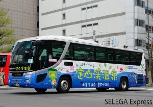 sp230a7800-1b.jpg