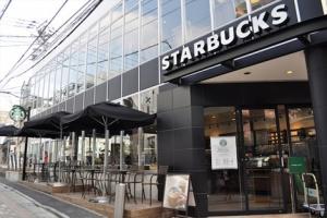 スターバックスコーヒー 表参道b-side店
