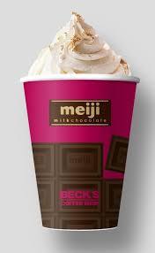 明治ミルクチョコレートモカ2