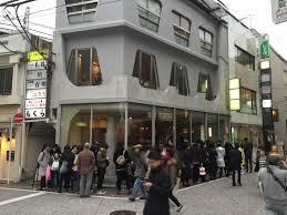 BAKE CHEESE TART 自由が丘店