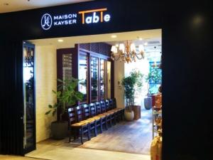 MAISON KAYSER Table