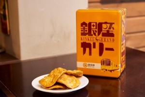 銀座カリー煎餅