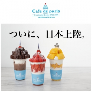 Cafe de paris2