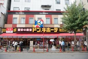 ドン・キホーテ新大久保駅前店