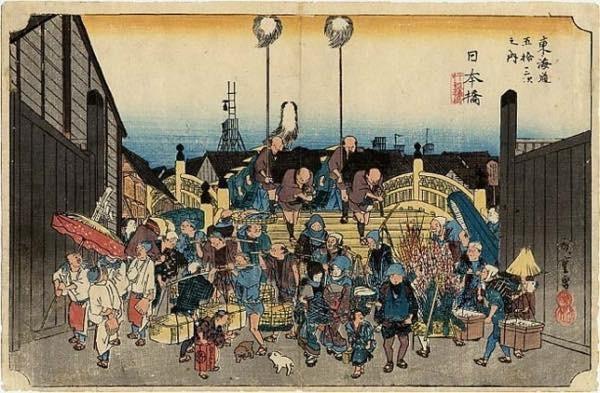 20181029 東海道五十三次 日本橋