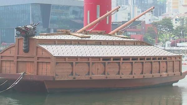 20181030 亀甲船2
