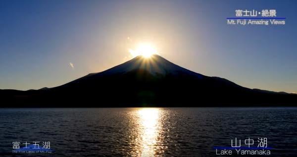 20181031 富士山