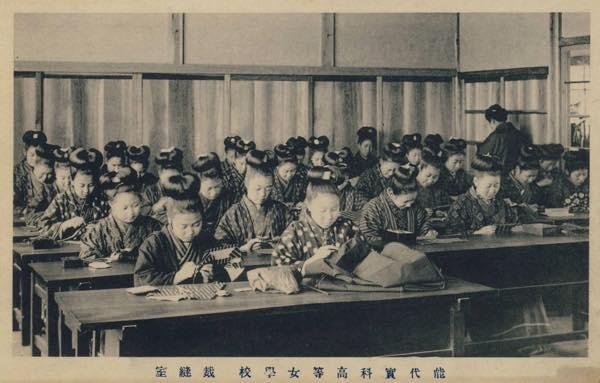 20181114 戦前の教室