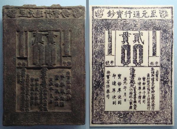 20181202 元の通行証の鈔の原盤