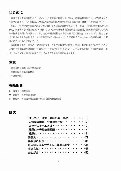 honbun-02.jpg
