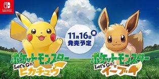 pokemon1116.jpg