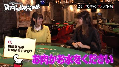 【準決勝Aブロック】TVアニメ「賭ケグルイ××」放送開始記念キャストバトルロイヤル