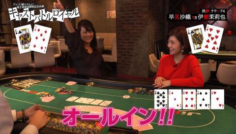 【決勝戦】TVアニメ「賭ケグルイ××」放送開始記念キャストバトルロイヤル