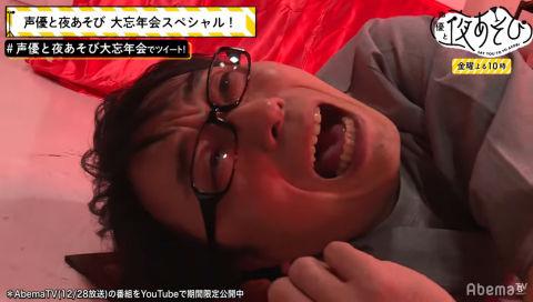 声優と夜あそび【金:関智一×木村昴】 #37 2018年12月28日 放送分
