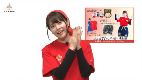 【三田製麺所×竹達彩奈】コラボの全容を声優・竹達彩奈さんが紹介!
