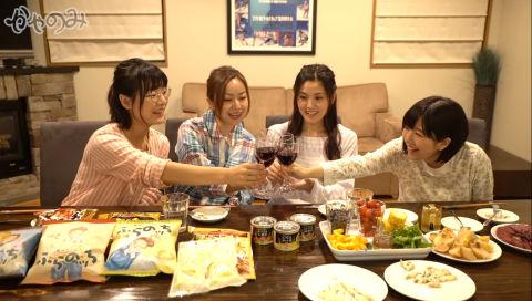 かやのみ#50「北海道編3回目! 87女子会スタート!」