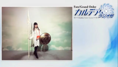 【公式】『Fate/Grand Order カルデア・ラジオ局』 #107 (2019年1月25日配信) ゲスト:下屋則子さん