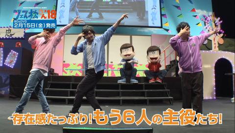 おそ松さんスペシャルイベント「フェス松さん'18」PV 【Blu-ray&DVD 2019.2.15 on sale!!】