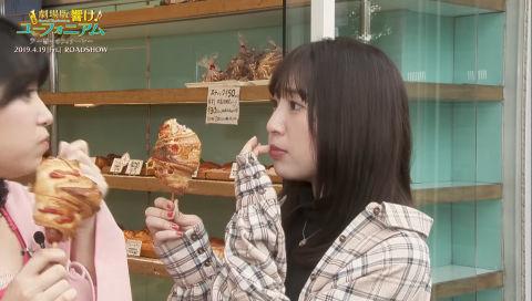 劇場公開記念番組『ろけ!ユーフォニアム』#4~宇治探訪編~