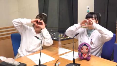 【公式】『Fate/Grand Order カルデア・ラジオ局』 #110  (2019年2月15日配信)