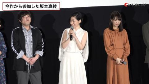 坂本真綾、松岡禎丞のことはちょっとよくわからない!? 『劇場版 ダンジョンに出会いを求めるのは間違っているだろうか-オリオンの矢-』 公開初週舞台あいさつ