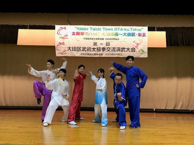 大田区大会2018