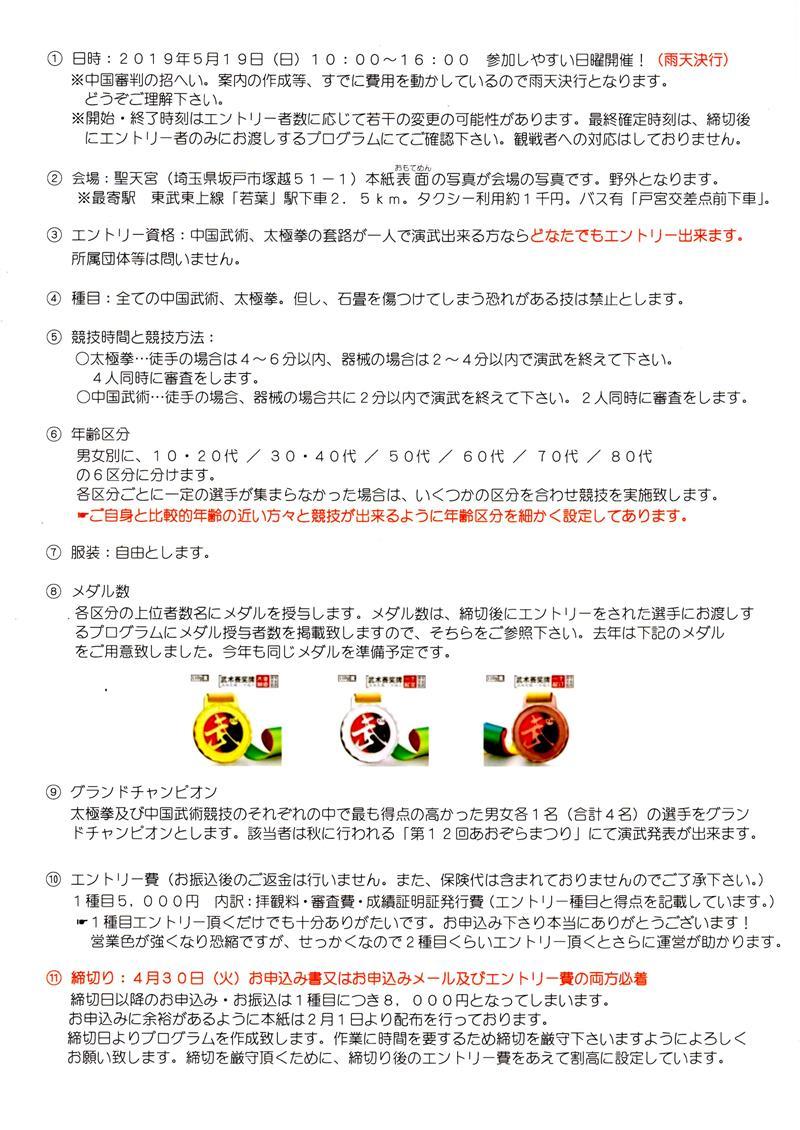 resize_3枚目