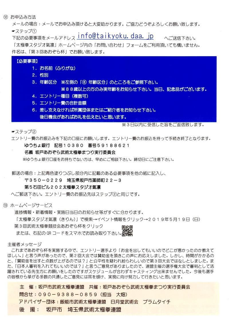 resize_4枚目