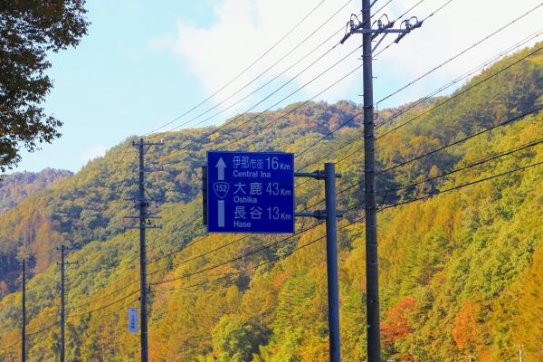 信州・北陸キャンプツーリング2018(国道152号線)