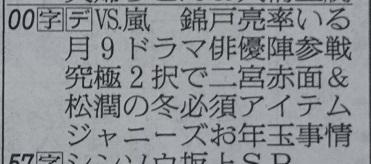 19110朝日