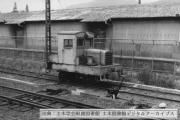 sekigahara-c2.jpg