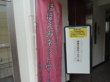 sDSC05149.jpg