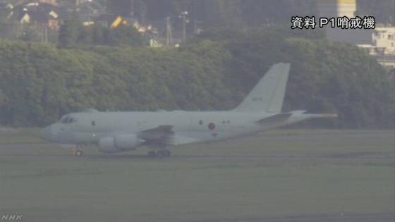 レーダー照射 ロックオン 韓国軍 P-1 海上自衛隊