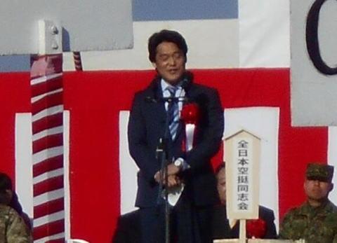 小西ひろゆき 自衛隊 空挺団 アスペ