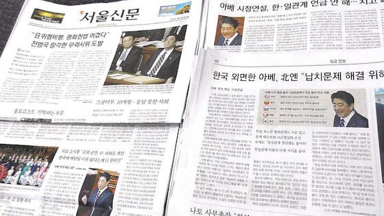 安倍首相 施政方針演説 韓国 無視 ロックオン 徴用工