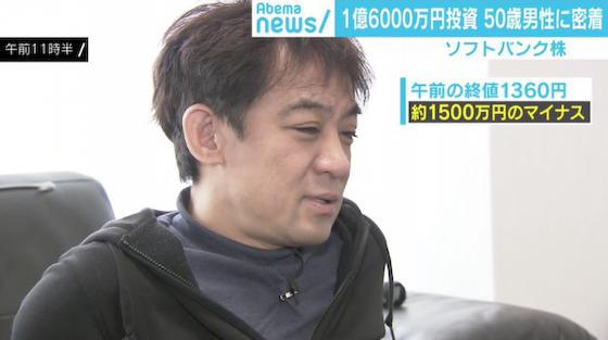 ソフトバンク 東証 上場 株