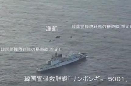 レーダー照射 ロックオン 韓国軍 P-1 海上自衛隊 北朝鮮 瀬取り