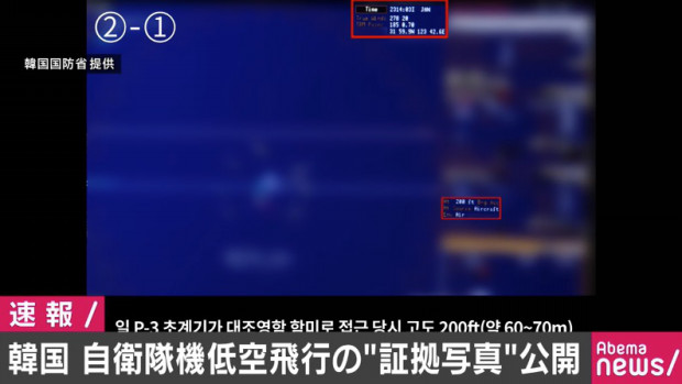 異常接近 ズーム 威嚇飛行 韓国 定義 コリエイト 離於島
