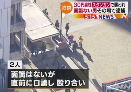 東京メトロ有楽町線・池袋駅の改札前で30代の男性が男にスタンガンで襲われケガ … 2人に面識はなく、直前に口論をして殴り合っていたという情報