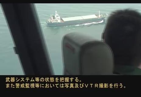 防衛省「なんで無線での呼びかけ無視してレーダー照射したの?」 韓国海軍「無線の感度が悪かった」 防衛省「だろうと思って国際VHFと2つの緊急周波数、計3つの周波数でも呼びかけたんだが」