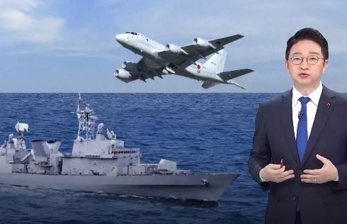 韓国国防省、火器管制レーダー照射問題で、日本の主張の問題点や韓国の要求を盛り込んだ映像を近く公開する考え … しかし肝心の韓国海軍艦艇が撮影した現場映像は含まれず
