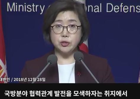 レーダー照射問題、韓国国防部が世界8カ国語で映像制作へ … 「韓国駆逐艦は正常な救助活動をしており、レーダー照射はしていない」「日本の哨戒機は500mまで接近してきて乗組員が騒音と振動を強く感じるほど威嚇的だった」