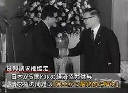 韓国「『日韓請求権協定で全ての清算が終わった』とする日本の主張は乱暴だ。1965年に議論できなかった懸案を全部再協議しよう」と逆提案する方針を検討